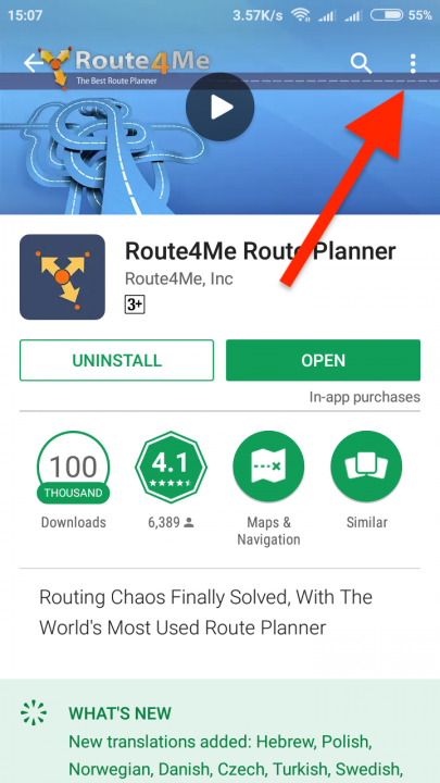 Updating the Route4Me Android App